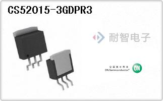 CS52015-3GDPR3