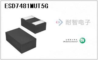ESD7481MUT5G