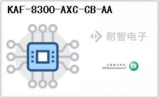 KAF-8300-AXC-CB-AA
