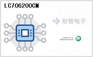 LC706200CM
