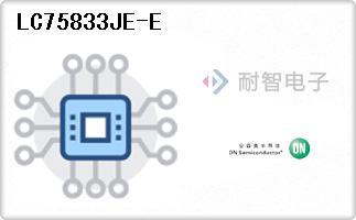 LC75833JE-E