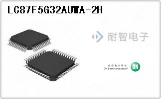 LC87F5G32AUWA-2H