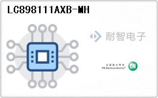 LC898111AXB-MH