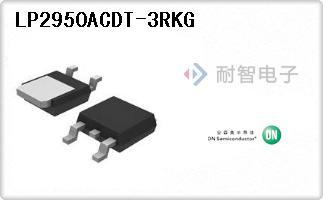 LP2950ACDT-3RKG