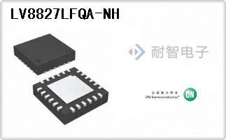 LV8827LFQA-NH