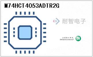 M74HCT4053ADTR2G