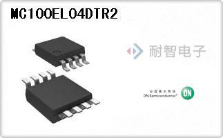 MC100EL04DTR2