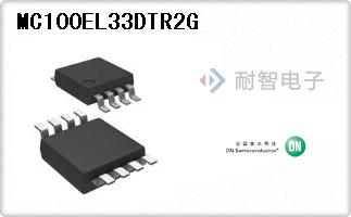 MC100EL33DTR2G