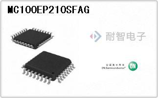 MC100EP210SFAG