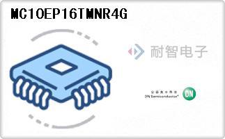 MC10EP16TMNR4G