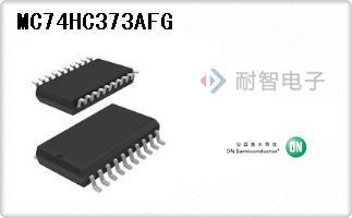 MC74HC373AFG