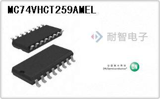 MC74VHCT259AMEL