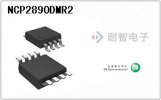 NCP2890DMR2