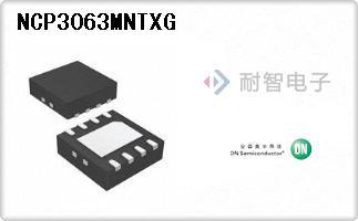 NCP3063MNTXG