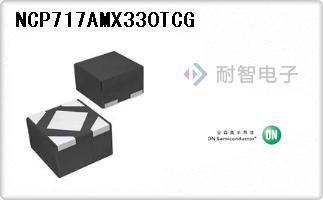 NCP717AMX330TCG