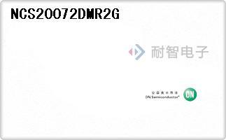 NCS20072DMR2G