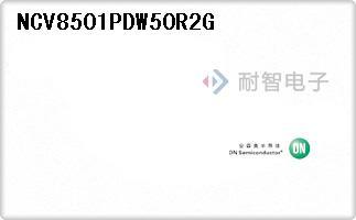 NCV8501PDW50R2G