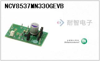 NCV8537MN330GEVB