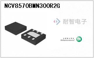NCV8570BMN300R2G
