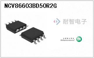 NCV86603BD50R2G