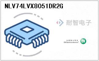 NLV74LVX8051DR2G