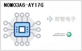 ON公司的EMI/RFI滤波器-NOM03A6-AY17G