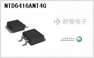 ON公司的单端场效应管-NTD6416ANT4G