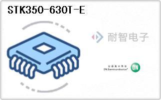 STK350-630T-E