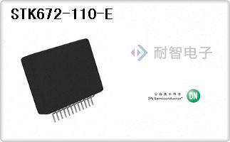 STK672-110-E