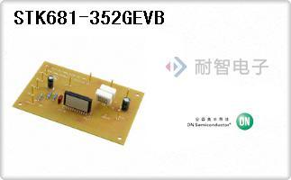 STK681-352GEVB