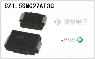 ON公司的二极管TVS-SZ1.5SMC27AT3G