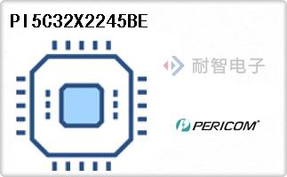PI5C32X2245BE