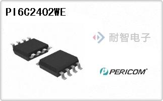 Pericom公司的时钟发生器,PLL,频率合成器芯片-PI6C2402WE