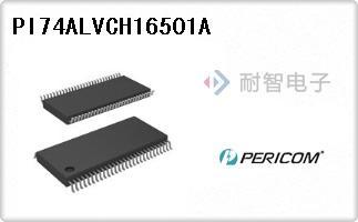 PI74ALVCH16501A