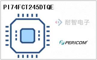 PI74FCT245DTQE