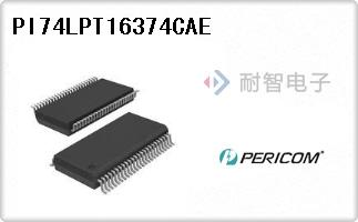 Pericom公司的移位寄存器芯片-PI74LPT16374CAE