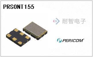 Pericom公司的振荡器-PRSONT155
