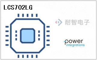 PowerIntegrations公司的内部开关MOSFET,电桥驱动器-LCS702LG