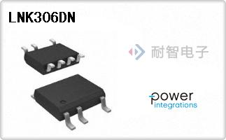 PowerIntegrations公司的AC-DC转换器,离线开关芯片-LNK306DN