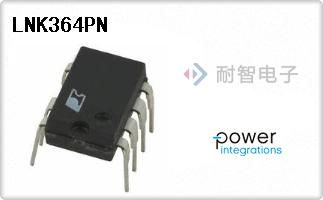 PowerIntegrations公司的AC-DC转换器,离线开关芯片-LNK364PN