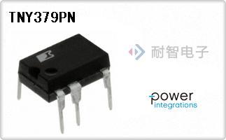 PowerIntegrations公司的AC-DC转换器,离线开关芯片-TNY379PN