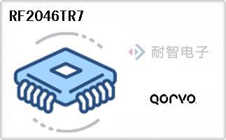 RF2046TR7