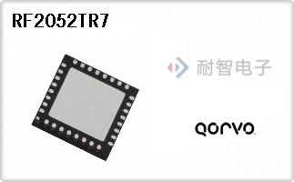 RF2052TR7