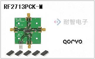 Qorvo公司的RF评估和开发套件-RF2713PCK-M