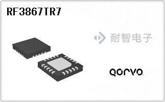 RF3867TR7