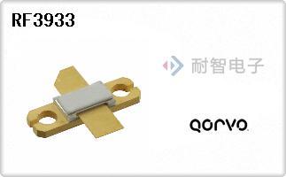 RF3933
