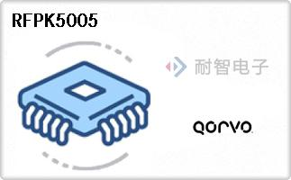 RFPK5005