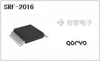 Qorvo公司的RF解调器-SRF-2016