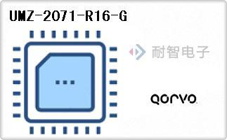UMZ-2071-R16-G