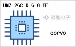 UMZ-268-D16-G-FF